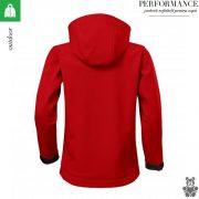 Jacheta rosie copii, din softshell,  Performance